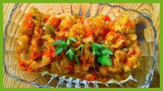 Roasted Aubergine and Tomato Salad - Turkish Cuisine
