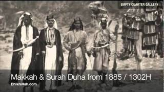 Oldest Quran Recitation Recorded on Earth. Listed as 1885 thumbnail