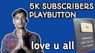 5000 Subscriber Play Button Special | 5k playbutton | subscriber gift | LIKELY TOPIC✔