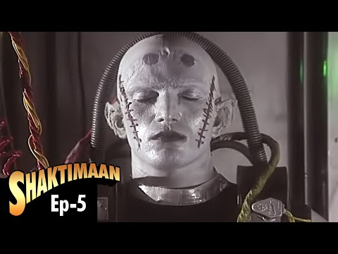 Shaktimaan - Episode 5