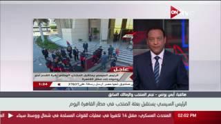 أيمن يونس: منتخب مصر قدم أداء رجولي محترم في أمم إفريقيا (فيديو)
