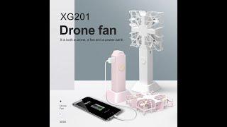 Honji новый продукт 3 в 1 портативный вентилятор интернет знаменитости мощность банк hd антенна