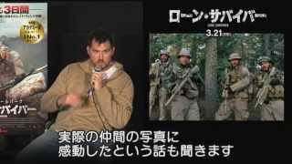 想像を絶する3日間―――2005年6月レッド・ウィング作戦始動 作戦に参加し...