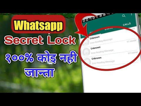#whatsapp hidden chat