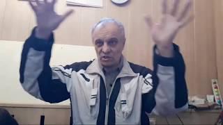 Восстановление Био поля и Ауры. Сергей Цевелёв 04.01.20