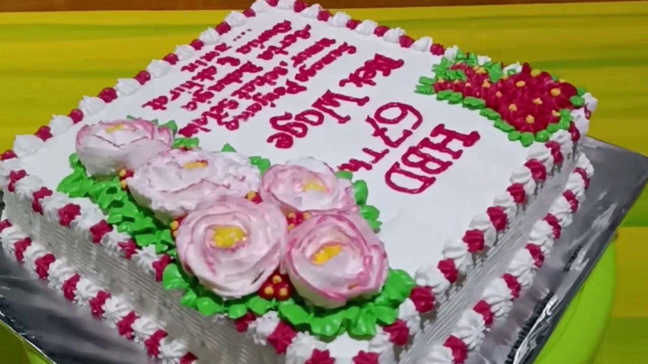 Kue Ulang Tahun Untuk Ibu Dan Orang Tua Kue Ulang Tahun Bunga Sederhana Kue Ultah Ala Pemula Youtube
