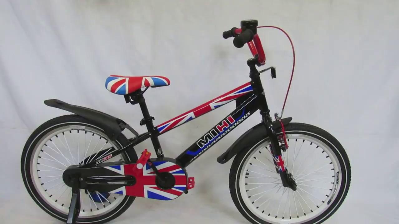 коляска велосипед купить в минске - YouTube