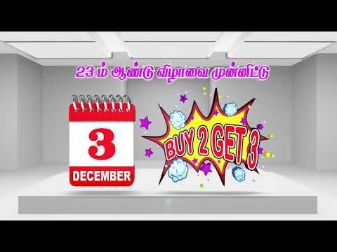 Anantham Sky Media Madurai