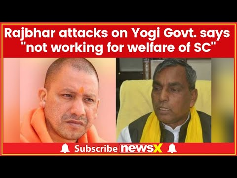 OP Rajbhar resigns as backward class welfare minister from Yogi govt, says pained at being sidelined Mp3