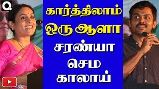 Saranya Ponvannan funny speech about karthi