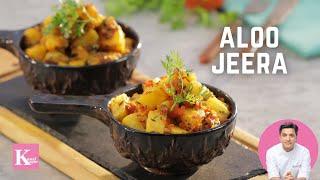 Aloo Jeera | Kunal Kapur | The K Kitchen