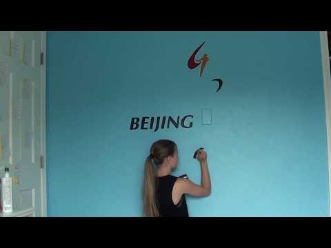 I decided to paint my wall... Olympics 2022