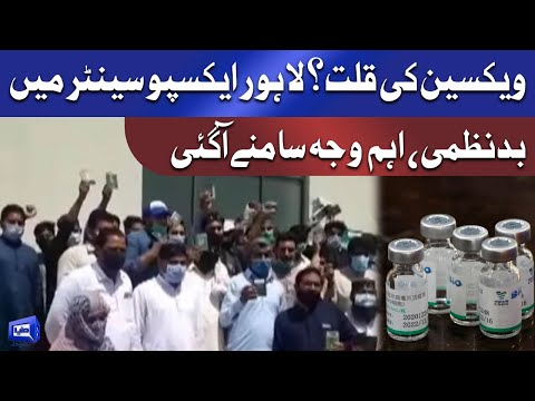 Vaccine Shortage Issue - Citizens storm Expo Center in Lahore
