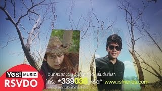 ด้วยมือคู่นี้ (OST. The Sixth Sense 2) : Karamail [Official MV]