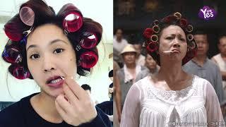 【本週】楊丞琳丟偶像包袱自黑 剔牙模仿包租婆相似度90%