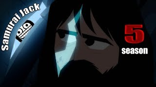 обзор 5 сезона Самурая Джека ( Samurai Jack 5 season review)