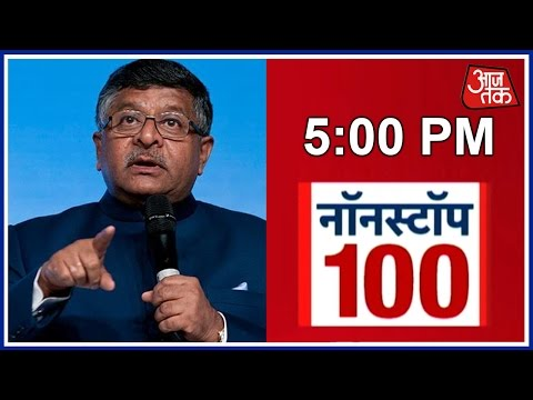 Nonstop 100: Ravi Shankar Prasad Says We Don't Get Muslim Vote