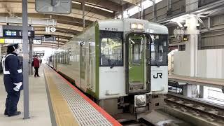 JR東日本 キハ110系など5両 新津行き 朝ラッシュ新潟駅発車