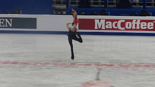 European Championships 2018 Moscow, Evgenia Medvedeva, LP, practice