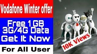 Vodafone Dewali Dhamaka offer || Free Data On My Vodafone App || #TechHunterPro