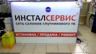 """Инстал Сервис"" - обзор магазина в Сызрани"