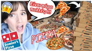 Έφαγα από όλες τις πίτσες της DOMINOS | Marianna Grfld