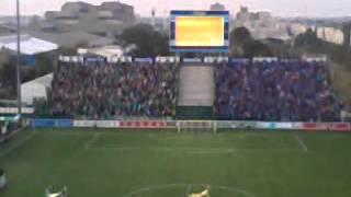 Leo stadium