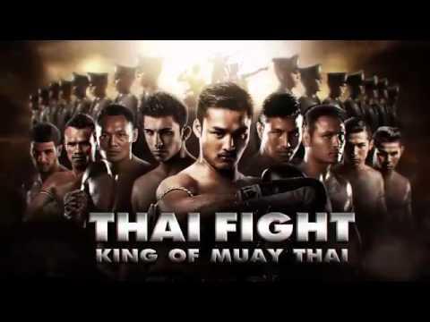 ไทยไฟท์ 21 พฤศจิกายน 2558 THAI FIGHT 2015