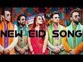 New Eid  DJ Song Bangla