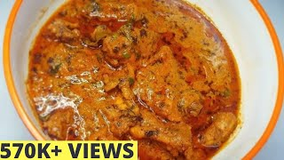 Restaurant Style Butter Chicken Makhani Recipe|Shahi Butter Chicken| Butter Chicken Recipe in Hindi