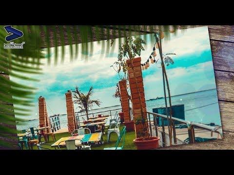 fe8ed3a54 أبوظبي.. إليك أبرز 6 معلومات عن أول مطعم عائم بشاطئ البطين - YouTube