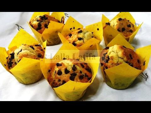 Cupcakes  aux pépites de chocolat  كاب كيك بحبيبات الشكلاط