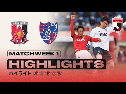 Urawa Tokyo Goals And Highlights