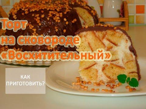 Торт божанси азбука вкуса фото 8
