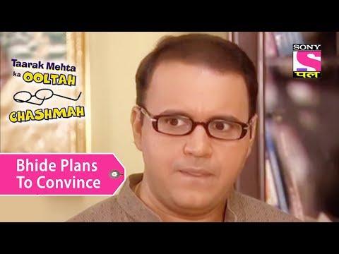 Taarak Mehta Ka Ooltah Chashmah - Full Episode 1844 - 23rd December
