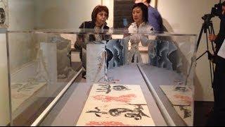 再读水墨 中国当代水墨画展亮相纽约