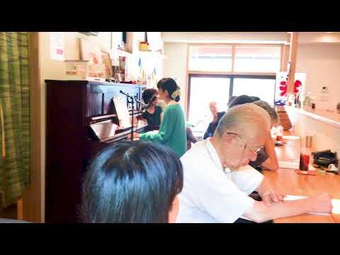 カフェ食堂ペンネンネネム テーマソング song by Reiko Kojima