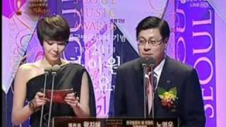 Son Dambi & SNSD on stage @20th Seoul Music Awards 2011