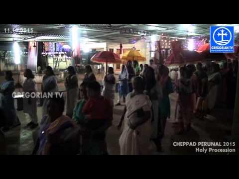 Cheppad Perunal Holy Rasa 2015