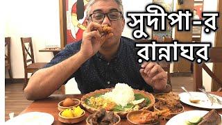 ও দাদাগো, এতো দাম ক্যান? BENGALI FOOD At Shudipar Rannaghor - Indian Food Feast - Bengali Thali