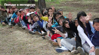 Детский лагерь Discovery Borovoe(, 2015-09-04T04:49:12.000Z)