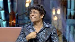 Konchem Touch Lo Unte Chepta Season 3 - Akkineni Nagarjuna Promo - Pradeep Machiraju