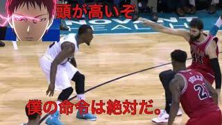 【黒子のバスケ】リアル赤司・エンペラーアイを持つ選手 thumbnail