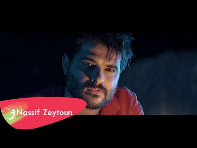 Nassif Zeytoun - Faregouni [Official Music Video] (2019) / ناصيف زيتون - فارقوني