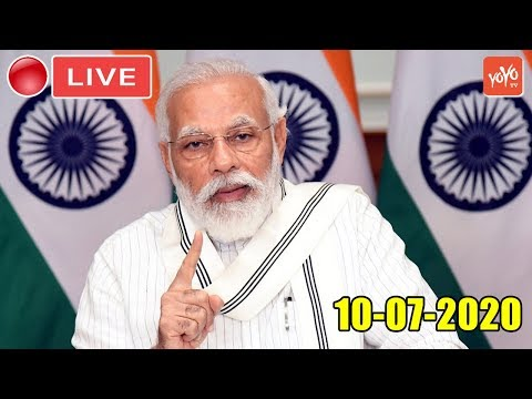 LIVE: PM Modi inaugurates Asia's Largest Solar Power Plant in Madhya Pradesh | 10-07-2020