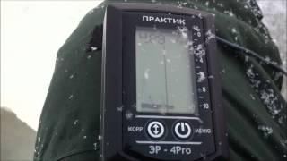 Зимняя ловля окуня с эхолотом Практик ЭР-4Pro2(, 2012-01-31T06:26:45.000Z)
