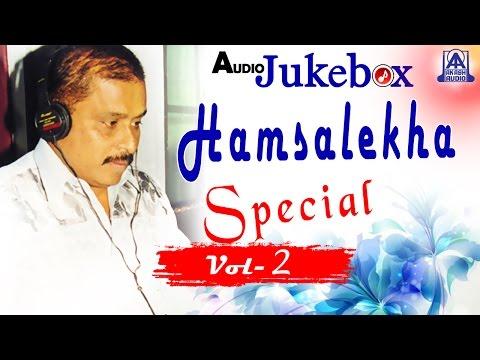 Hamsalekha Birthday Special - Vol 2 I Audio Jukebox I Akash Audio