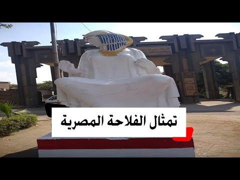 شاهد تشويه لتمثال الفلاحة المصرية للفنان فتحي محمود بالعمرانية  - 16:53-2018 / 10 / 13