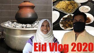 എൻ്റെ വലിയ പെരുന്നാൾ ? My Eid al-Adha 2020 Day Vlog പിന്നെ 4 kg അരികൊണ്ടുള്ള പൊളി കോഴി ബിരിയാണിയും