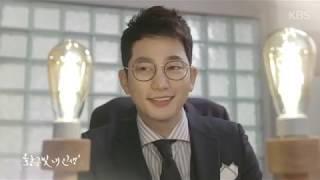 """황금빛 내 인생 -  """"나 소라랑 약혼도 결혼도 안 한다"""" 박시후, 신혜선에 선전포고"""